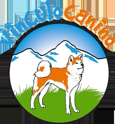 Vinculo Canino